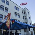 OCOM Opens New Campus